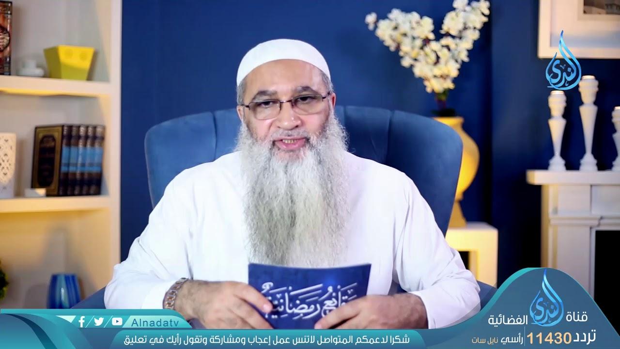 الندى:207 هـ فتح كريت وإنشاء عاصمتها (الخندق) |ح17| وقائع رمضانية | الشيخ الدكتور أحمد النقيب