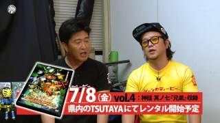 『JUNK.TV』 「#189 天尊降臨ヒムカイザーのオフトーク」 (2016年7月4...