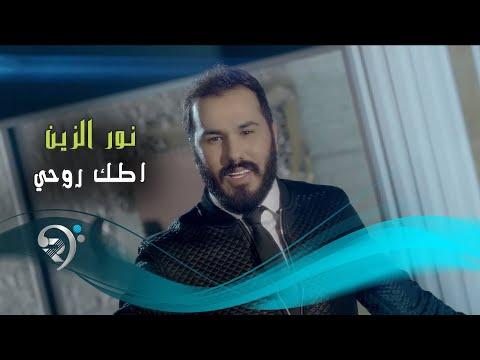 Arabic Music Videos 2018 Playlist - Best Arabic Songs