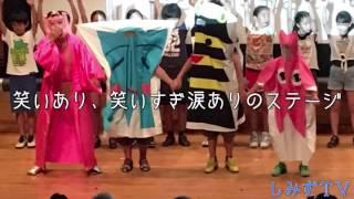 2016/07/02 清水テルサで行われた 音の架け橋コンサート 紅トマちゃんた...