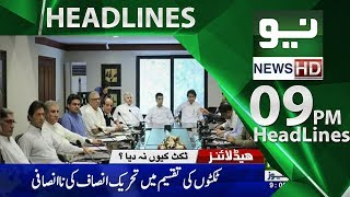 News Headlines - 09:00 PM | 10 June 2018 | Neo News