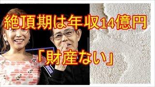 2015/11/07 加藤は「忙しい年は1本1800万円の営業が年間70~80...