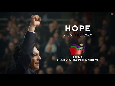 Hope is on the way
