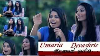 Umaria & Devashrie Nidahase inna New SongOriginal Song 2015