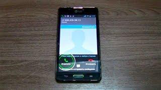 LG Optimus - LG Optimus L7 Incoming Call