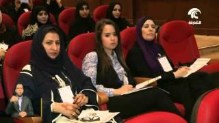 إنطلاق فعاليات مؤتمر الشباب والتحديات المعاصرة في دول مجلس التعاون