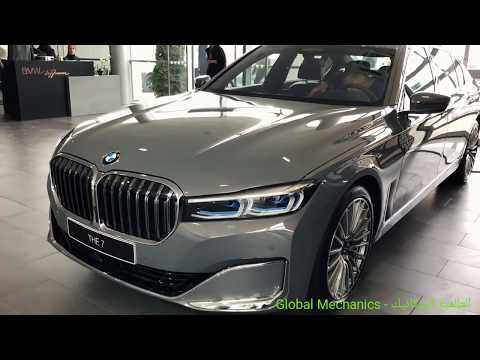 2020 Alpina BMW B7 xDrive Sedan
