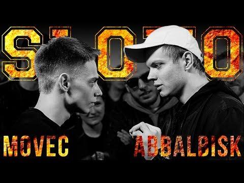 SLOVO: MOVEC vs ABBALBISK | САНКТ-ПЕТЕРБУРГ