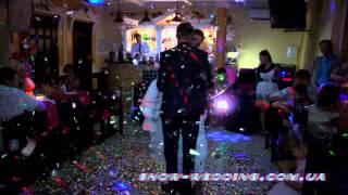 Конфетти машина для первого танца(, 2013-10-16T11:06:37.000Z)