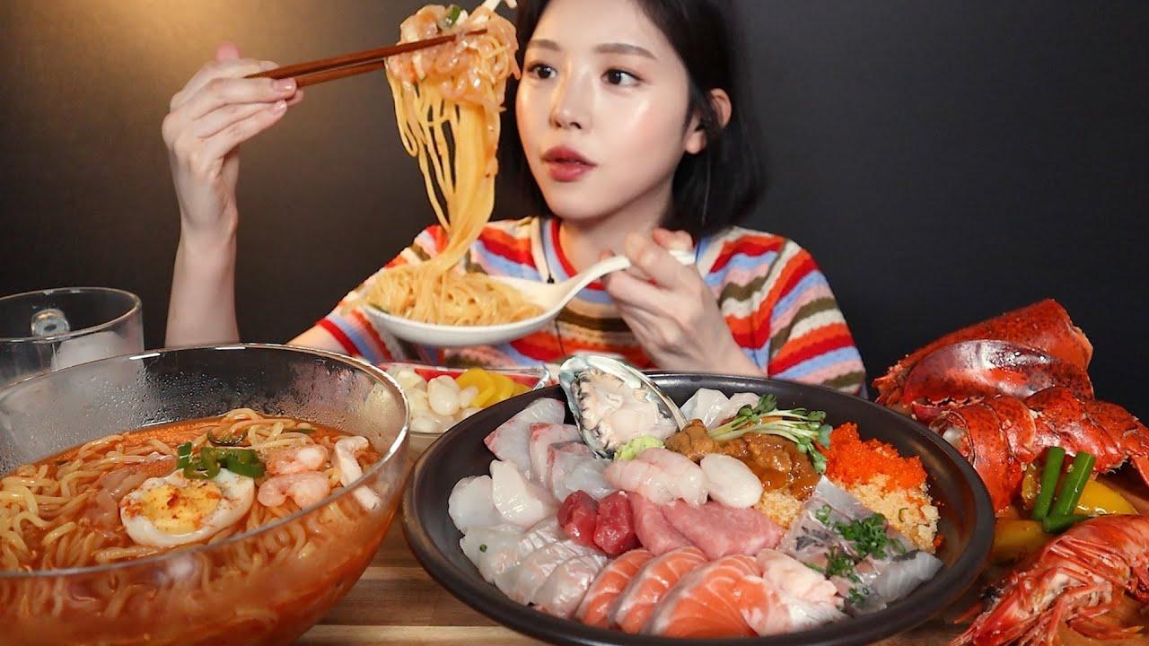 SUB)신선한 해산물 가득 회덮밥에 냉짬뽕 먹방 ! 랍스타 왕새우 버터구이까지 리얼사운드 🦐🦞 Seafood rice  lobster prawn mukbang ASMR
