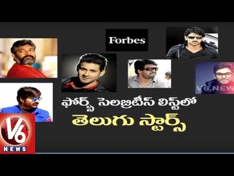 2015 Forbes India Celebrity 100 | Tollywood Celebs Place In Forbes List | Tollywood Gossips