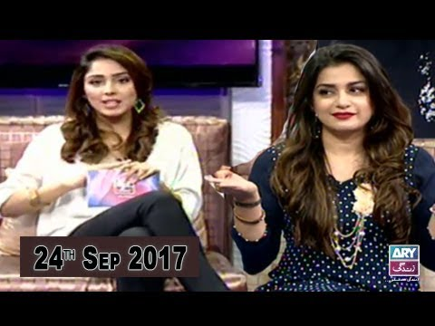 Breaking Weekend - Guest: Nazia Malik - 24th Sep 2017