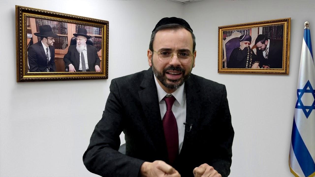 הרב אוריאל בוסו - פרשת וארא