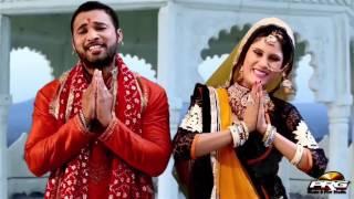 Bhadariya Maiyya Gavu | Full VIDEO | Shyam Paliwal | Aayal Mataji Bhajan | New Rajasthani Song 2016