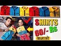 60 रुपए की शर्ट I Cheapest shirt in ulhasnagar I cheapest shirt in mumbai I Affordable than Wadala