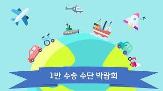 페트병 풍선 자동차 만들기