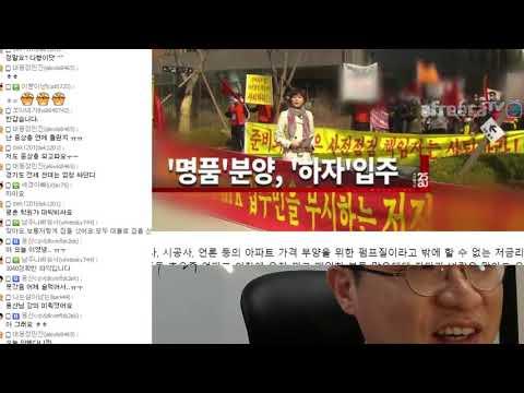2017~2018 경기도  100만명  입주   ..명품분양 인가. 거대 사기판 될 것인가?