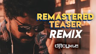 ICYKLE - MASTER Teaser BGM REMIX | Cleared & reMASTERed