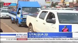 Utalijua jiji: Mji wa Kampala
