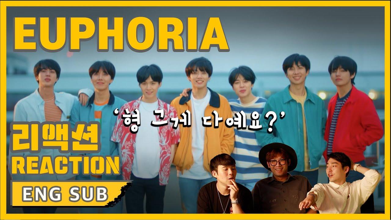 [ENG SUB]뮤비감독의 BTS(방탄소년단) - EUPHORIA 리액션(Reaction) [BTS 정주행 Step 10]