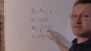 Произведение многочлена на одночлен Алгебра 7 класс