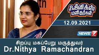 Phoenix Manitharga-News7 Tamil TV Show