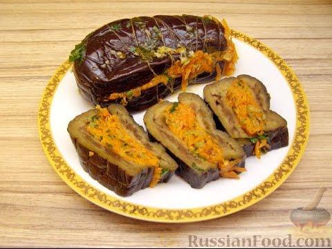 Рецепт: Баклажаны квашеные, фаршированные морковью на ...