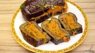 Баклажаны квашеные, фаршированные морковью