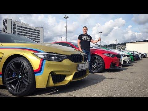 BMW Weekend 2017