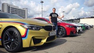 Блогеры на BMW Weekend 2017