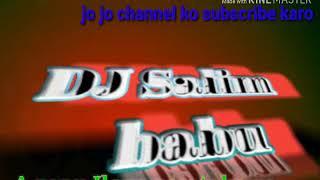 Dekha dekhi Luka luki Hoi gelak Re nagpuri sadri song DJ s
