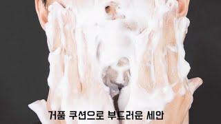[SENST]센스트 원스 쉐이빙 앤 폼 클렌저 | 남성…