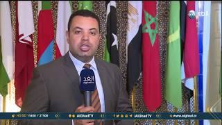 تقرير| الجامعة العربية تبحث التحرك بمجلس الأمن ضد إيران
