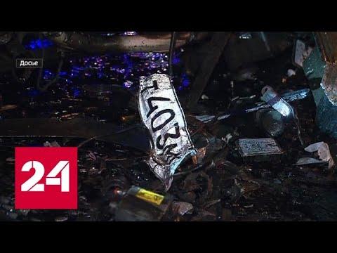 """""""Мертвые души"""" нарушают правила: как остановить автопризраков - Россия 24"""