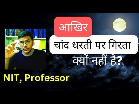 in what sense is the moon falling toward earth