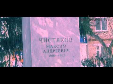 свинг знакомства Катайск