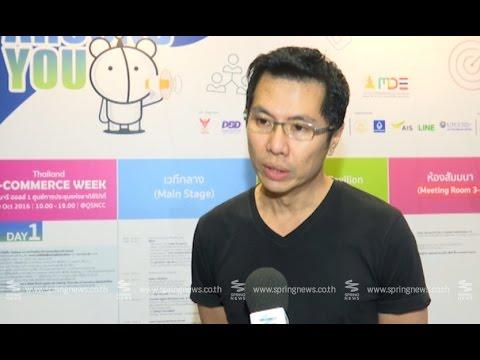 """ตลาด """"e-commerce"""" ต่างชาติบกไทย - Springnews"""