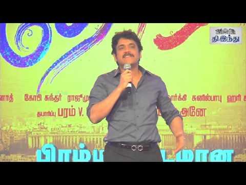 I am a Chennai Boy: Nagarjuna in Thozha Audio Launch