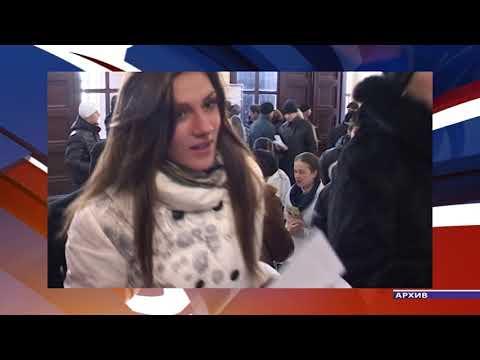 """Новости """"Южный Регион-ИНФО"""". 5 декабря"""