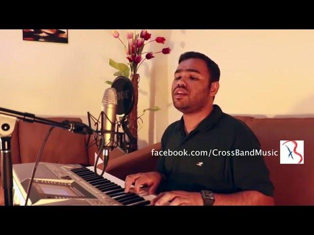 New Malayalam Christian Hit Song 2015 Naale Naale Ennathorthu   Cross Band Music