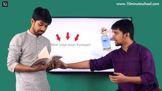 12. Blow Your Own Trumpet | Idioms & Phrases | Ayman Sadiq & Sakib Bin Rashid