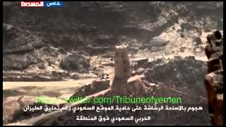 Еще видео боев из Йемена.