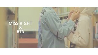 Video [BTS/MV] Miss Right MV download MP3, 3GP, MP4, WEBM, AVI, FLV Mei 2018