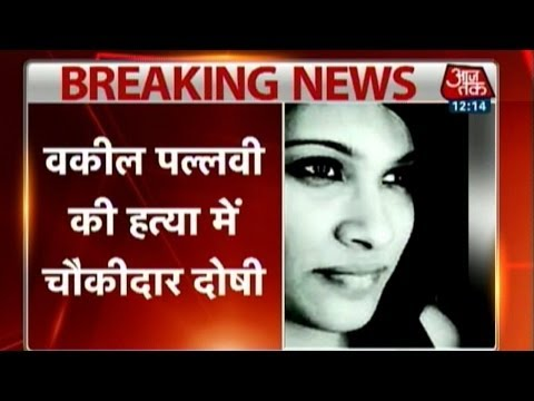 Security guard convicted for killing Pallavi, a Mumbai lawyer