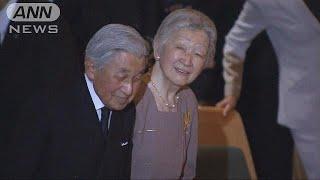 上皇ご夫妻が小山さん遺族に弔意 在位中の通訳担当(19/05/30)