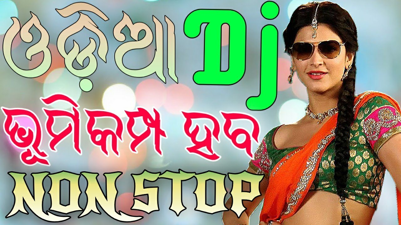 Odia Best Dj Songs Non Stop 2020 Full Bobal Mix