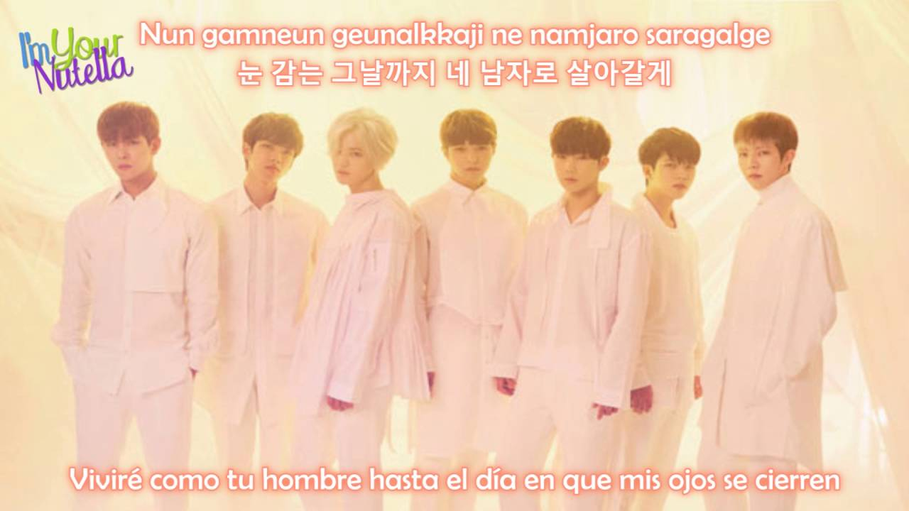 infinite-thank-you-gomawo-sub-espanol-hangul-romanizacion-imyournutella