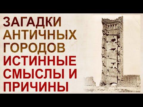 Тайны и разгадки допотопных городов Термессоса и Тимгада