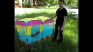Видео-инструкция по складыванию детской игровой палатки(Видео посвящено тому как сложить детскую игровую палатку, до ее первоначальных размеров которые были когда..., 2013-10-14T11:04:09.000Z)