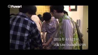 「LIVE春愁秋思library」2012/1/25同日発売 2011年2月から6月にかけて行...
